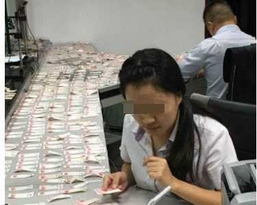 银行员工更改客户密码 发现职员偷东西