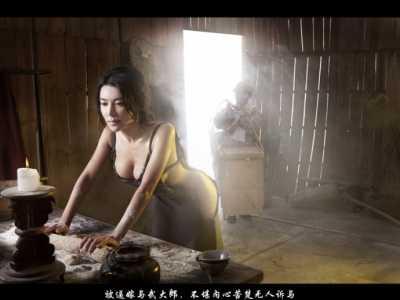 电影新版新金瓶梅潘金莲剧照 新金瓶梅剧照