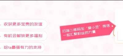 180407 EXO出道六周年快乐 前往世界的尽头exo