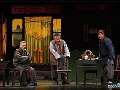 是时候看一场殿堂级话剧了 北京到哪里看话剧