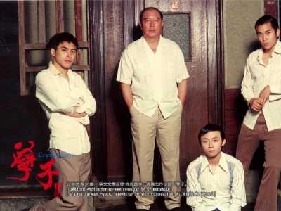 台湾电视剧孽子观后~~~~~~~ 孽子电视剧