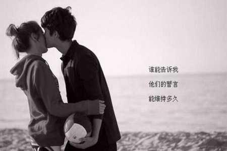 超短催泪的爱情小故事 感动人的爱情小故事