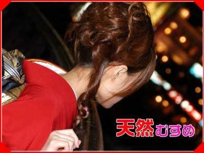 未久(みく)番号10musume-010306 04在线播放