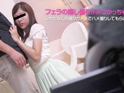 橘优奈作品全集 橘优奈番号10musume-012817 01封面