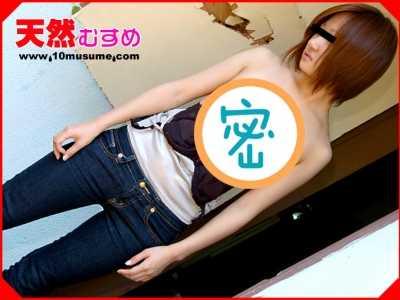 素人あみ番号10musume-022608 01在线观看