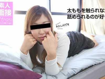 浅仓和香2019最新作品 浅仓和香番号10musume-031117 01封面