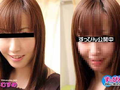 枫乃乃花(枫乃々花)番号10musume-051011 01迅雷下载