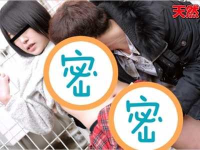 BT种子下载 坂田桃番号10musume-051012 01