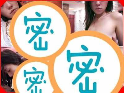 素人ケイ最新番号封面 素人ケイ番号10musume-061207 01封面