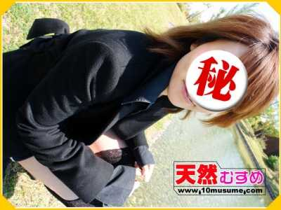 素人さき番号10musume-061507 01迅雷下载
