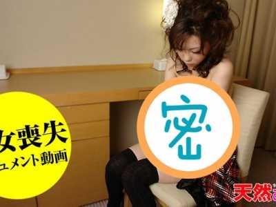 小川芽衣所有封面大全 小川芽衣番号10musume-070210 02封面