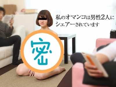 今井沙月所有作品封面 今井沙月番号10musume-080316 01封面