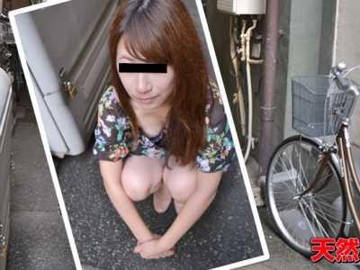 香山広子番号10musume-080515 01迅雷下载