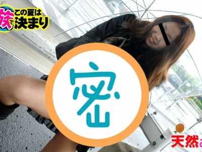 雪野(ゆきの)作品全集 雪野(ゆきの)番号10musume-081509 01封面