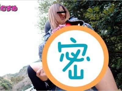 北川圭作品全集 北川圭番号10musume-091912 01封面
