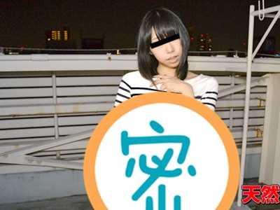 宫本るみ作品番号10musume-092615 01在线观看