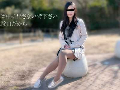 白石丽奈番号 白石丽奈10musume系列番号10musume-092817 01封面