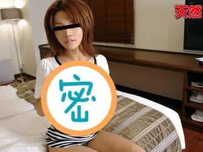 星野沙希2019最新作品 星野沙希番号10musume-102010 01封面