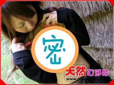 素人めぐ番号10musume-121506 01在线播放