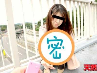 椎名沙希最新番号封面 椎名沙希作品番号10musume-122014 01封面