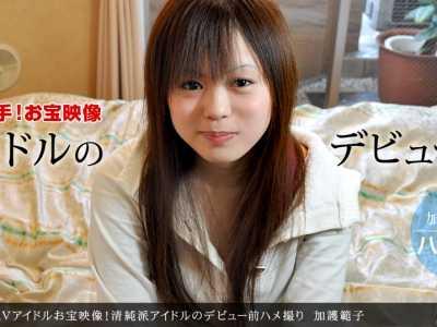 小野濑香恋最新番号封面 小野濑香恋番号1pondo-011211 007封面