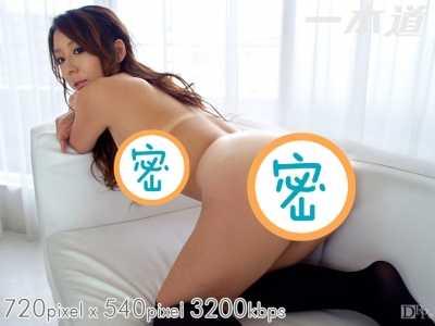 中西志保番号1pondo-051508 340迅雷下载