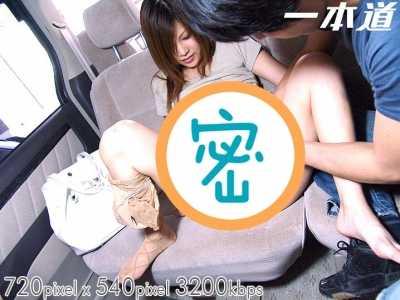 酒井レナ最新番号封面 酒井レナ番号1pondo-062406 907封面