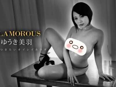 优木美羽番号1pondo-070817 550在线播放
