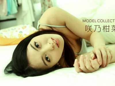 咲乃柑菜番号1pondo-081317 566迅雷下载