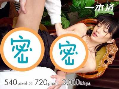 星乃舞最新番号封面 星乃舞番号1pondo-112305 773封面