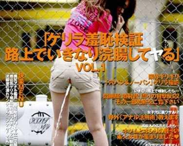 作品大全 番号dandy-053封面