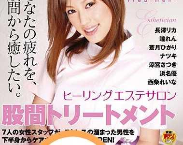 瞳恋所有作品下载地址 瞳恋番号fset-113封面