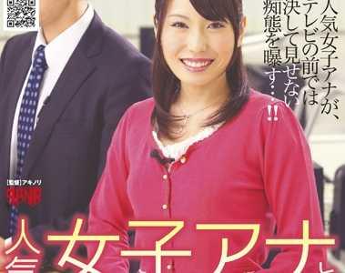 椎名美久留番号fset-350在线播放