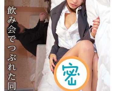 最新番号封面 作品番号iene-046封面