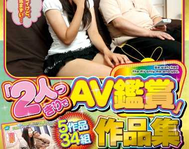 作品全集 番号iene-048封面