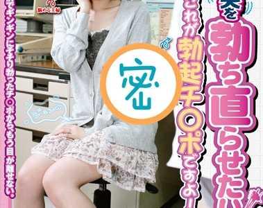 番号 作品番号iene-062封面