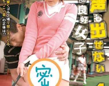 作品大全 番号iene-069封面