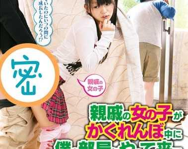 番号 番号iene-112封面
