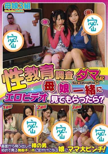 最新番号封面 番号iene-114封面