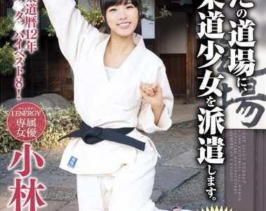 magnet磁力链接下载 小林纱季番号iene-270