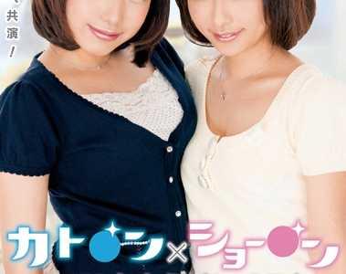 椿加奈里番号iene-299迅雷下载