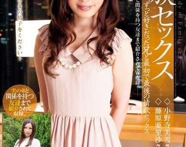 番号 番号iene-342封面