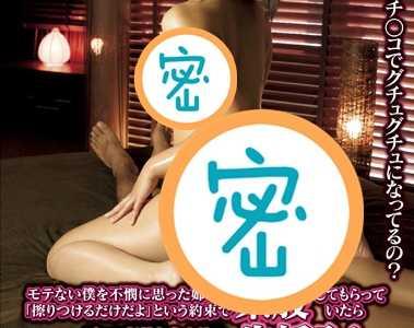 番号iene-366在线观看