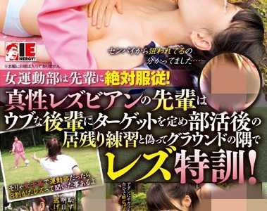 所有作品封面 番号iene-453封面