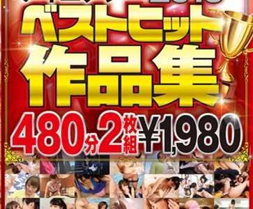番号iene-765在线播放