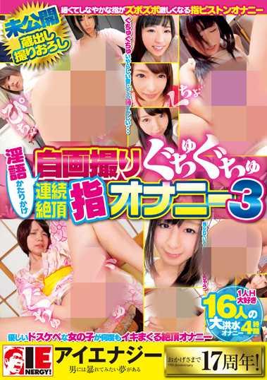 番号iene-773迅雷下载