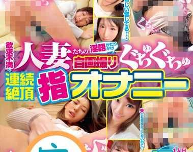番号iene-791在线播放