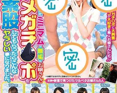 所有作品封面 番号iene-800封面