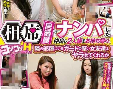 所有作品下载地址 番号iene-801封面