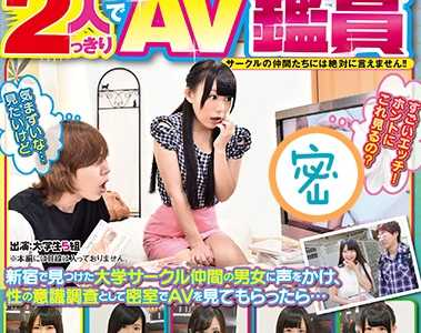 作品全集 番号iene-844封面